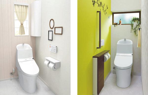 トイレが安い!