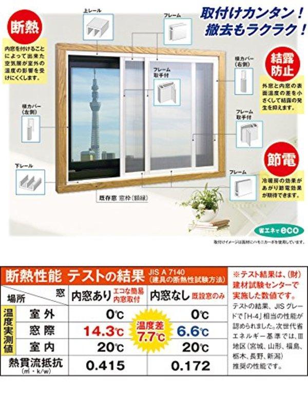 冬の寒さを暖かく内窓リフォーム